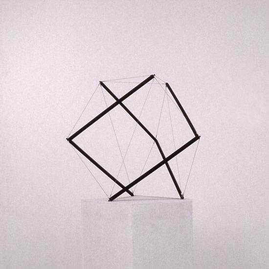 Patrick Fleury  Cube  (2001) acier  peint  (75 x 75 x 75 cm)
